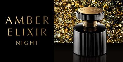 Amber Elixir Night –  A Nova Fragrância Oriflame